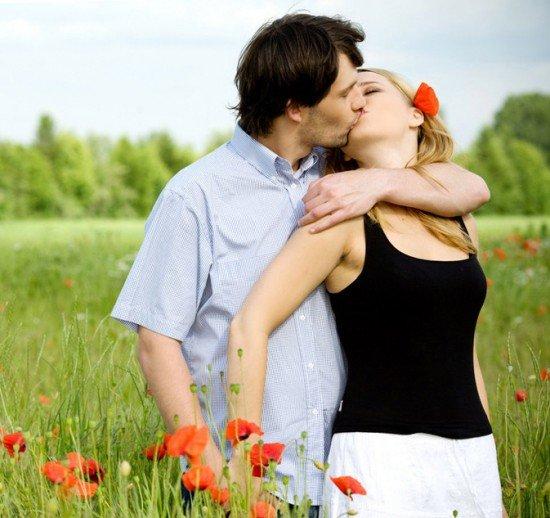 Toi et nous. dans REVERIE D'UNE NUIT, TOI ET NOUS. lovepaarekisslarge